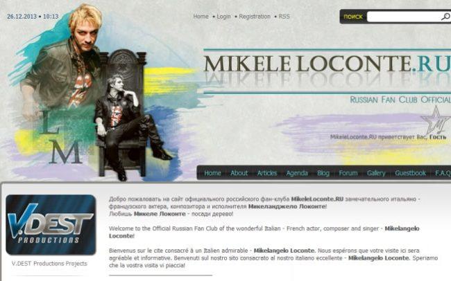 Создание сайта официального российского фан-клуба французского музыканта и актёра Микеланджело Локонте