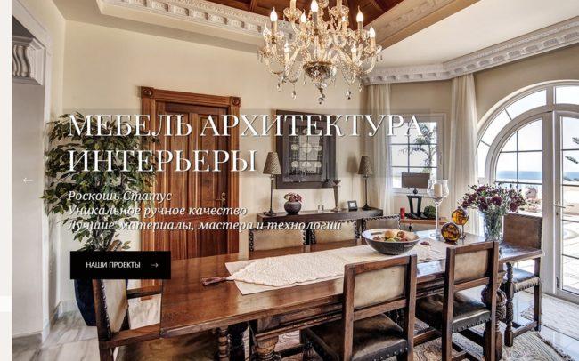 Сайт мебельной фабрики на заказ