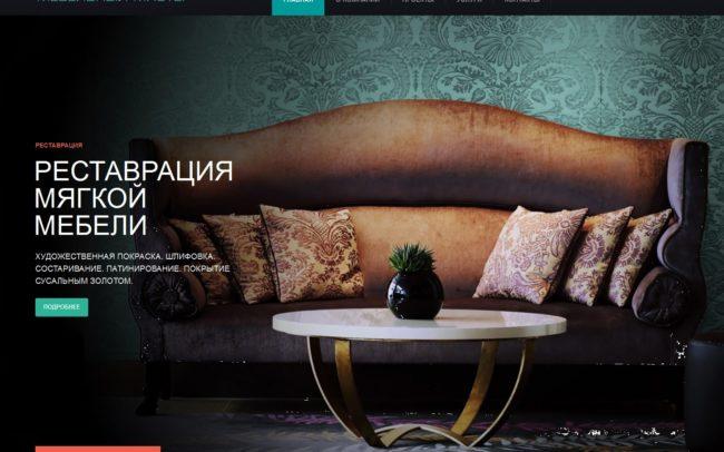 Сайт Мебельный мастер на заказ