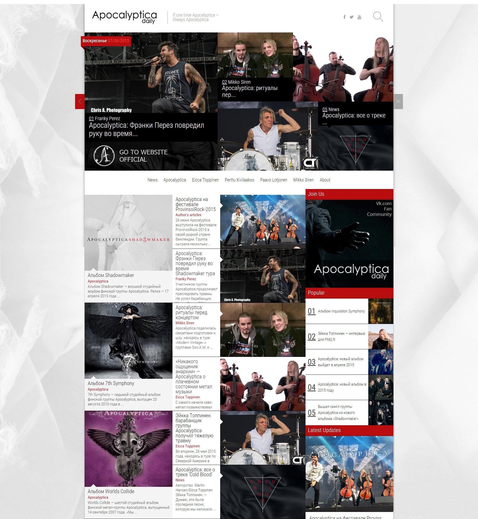 Создание сайта-блога на заказ