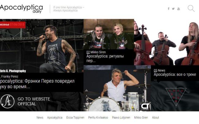 Фан-блог группы Apocalyptica